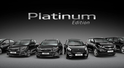 Kia Platinum-Edition